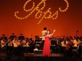 Advertisement - Tickets To Cincinnati Pops Orchestra