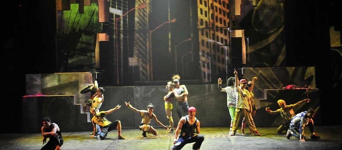 Cirque du Soleil Eloize Tickets