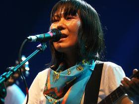 Deerhoof with Wing Dam