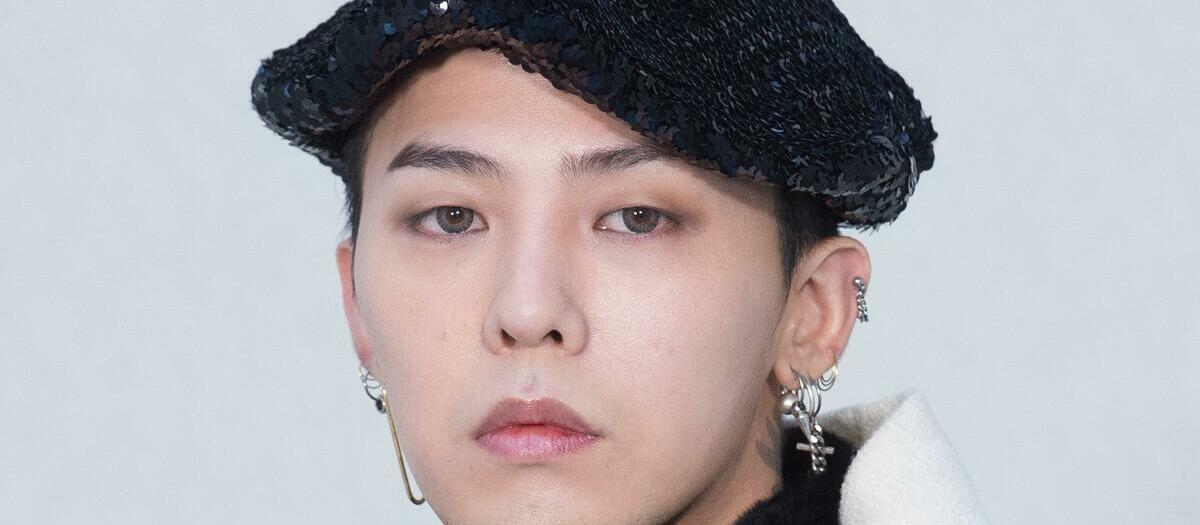 G-Dragon Tickets