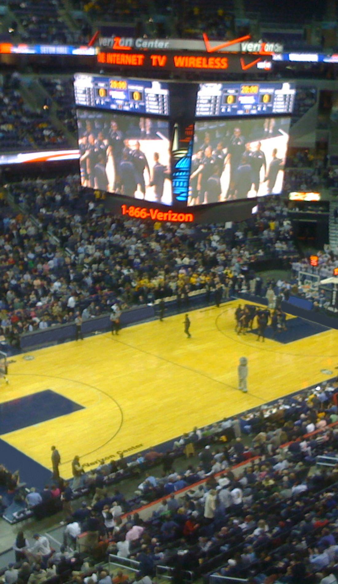 A Georgetown Hoyas Basketball live event