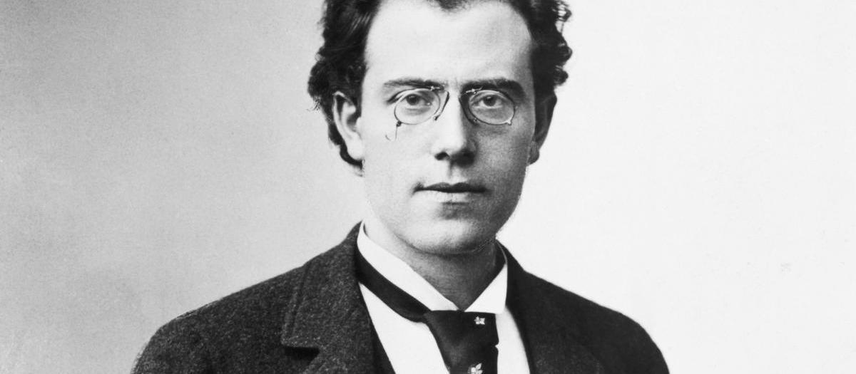 Gustav Mahler Tickets