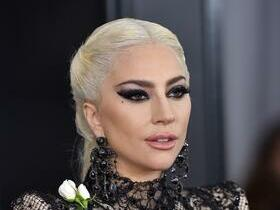 Lady Gaga (Rescheduled from 8/14/2020)