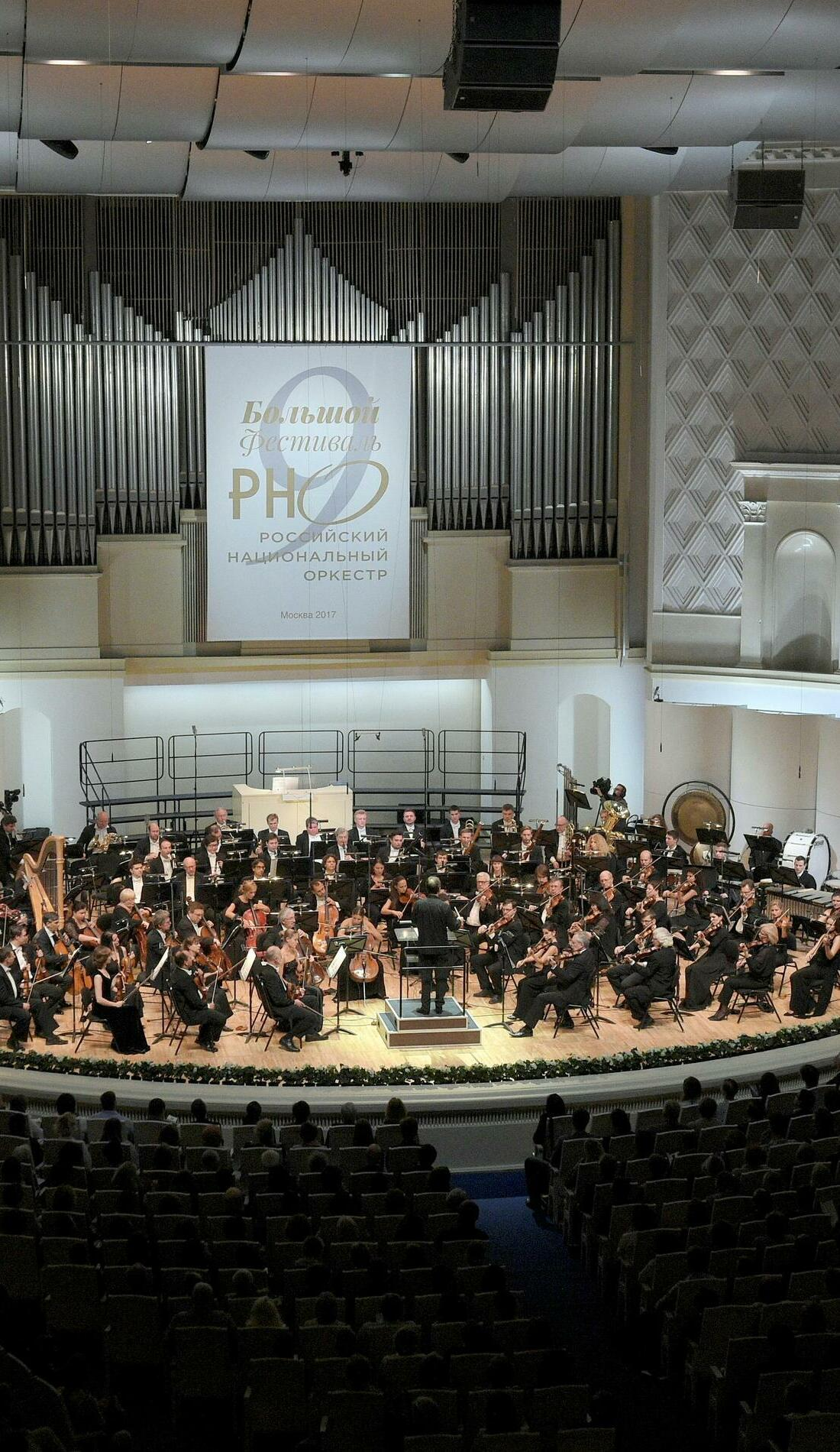 A Russian National Orchestra live event