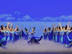 Shen Yun - Columbia