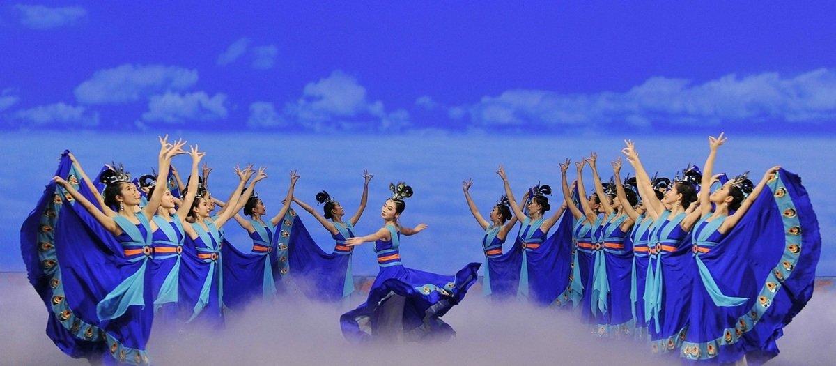 Shen Yun Tickets