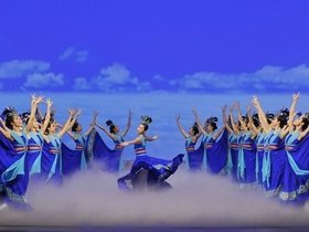 Shen Yun Performing Arts - Burlington