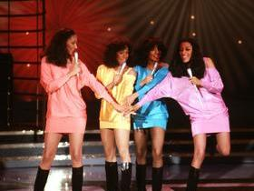 Advertisement - Tickets To Sister Sledge