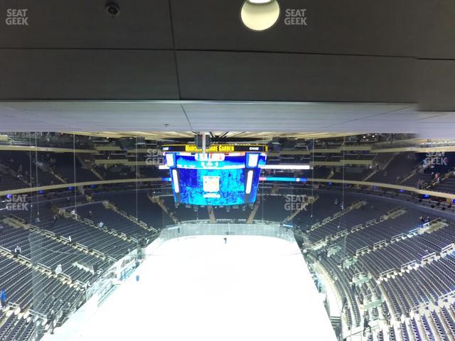 Madison Square Garden Section 417 view