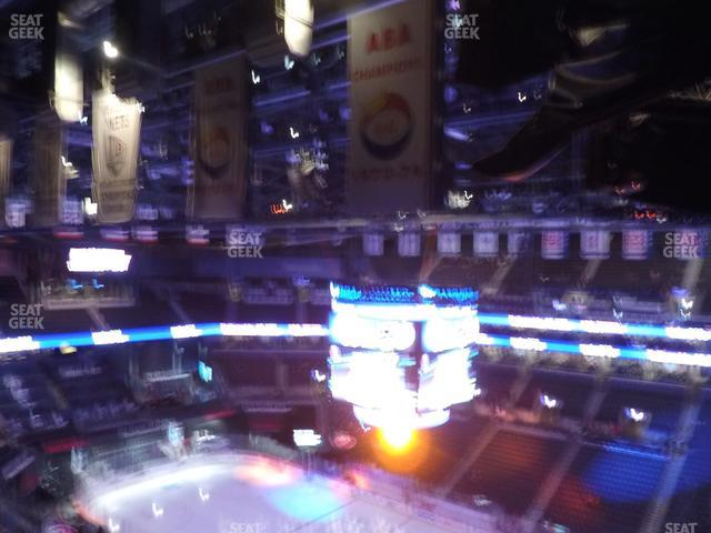 Barclays Center Section 221 view