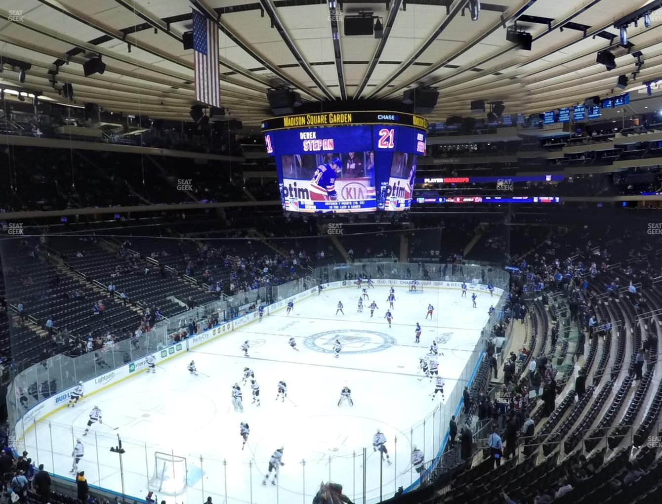 NCAA Hockey at Madison Square Garden Section 219 View