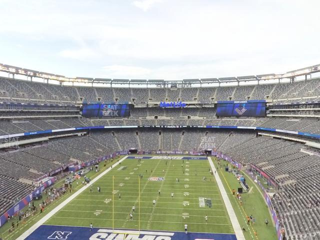 MetLife Stadium Section 225 B view
