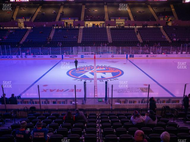 Nassau Veterans Memorial Coliseum Section 117 view
