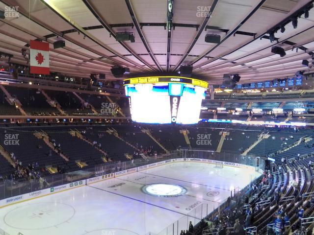 Madison Square Garden Section 207 view