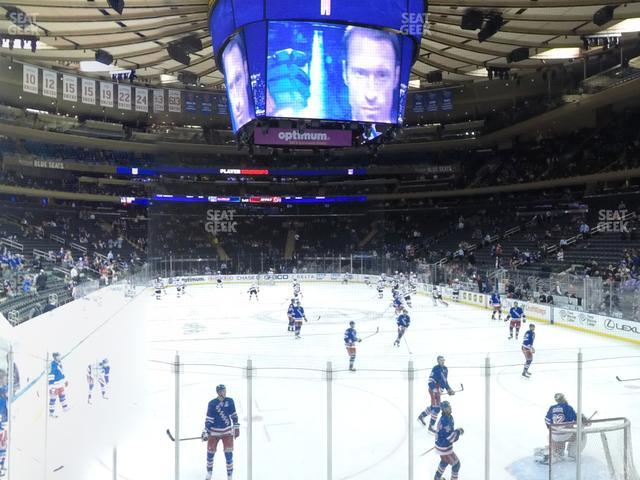 Madison Square Garden Section 101 view