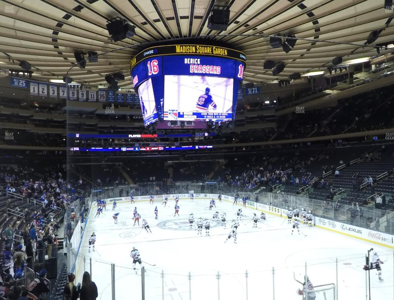 NCAA Hockey at Madison Square Garden Section 111 View