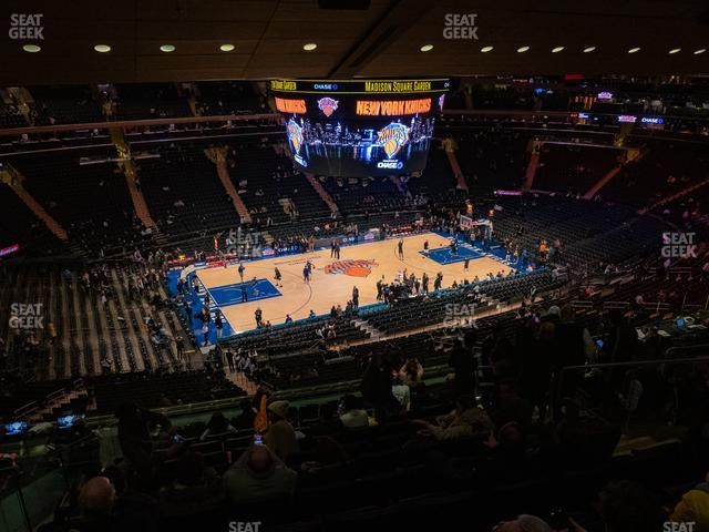 Madison Square Garden Section 222 view