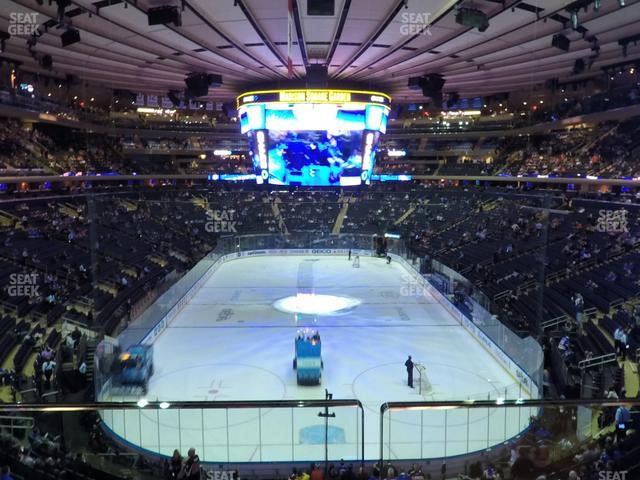 Madison Square Garden Section 204 view