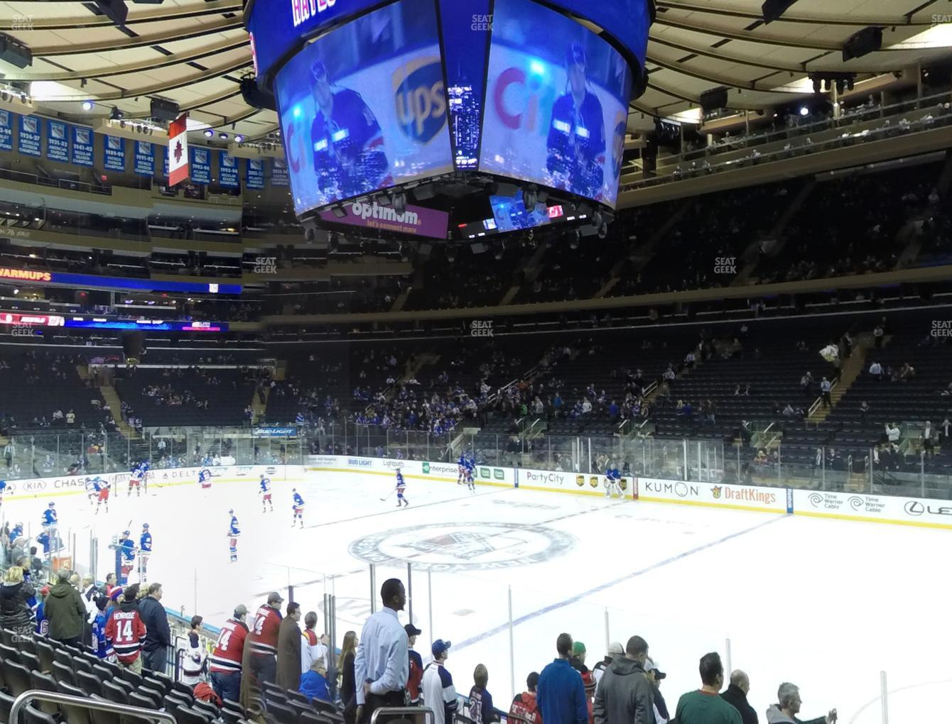 NCAA Hockey at Madison Square Garden Section 109 View