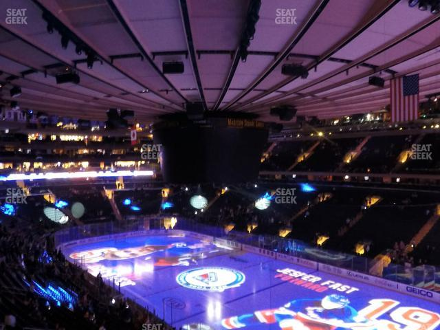 Madison Square Garden Section 215 view