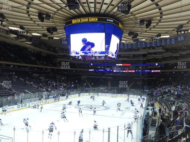 Madison Square Garden Section 113 view