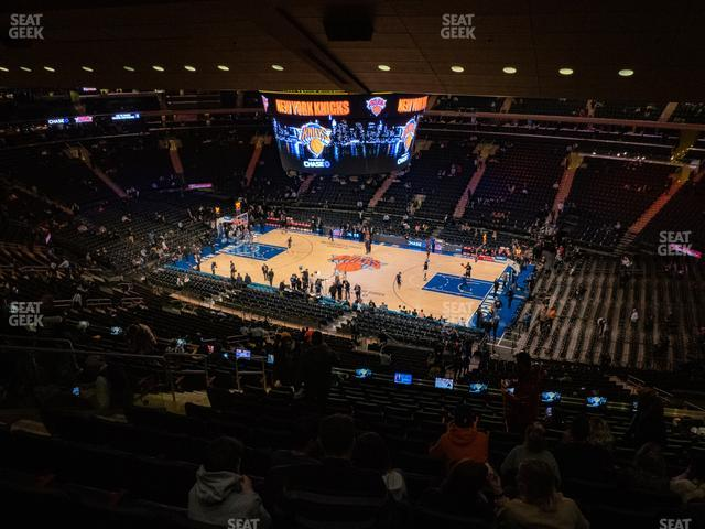 Madison Square Garden Section 226 view