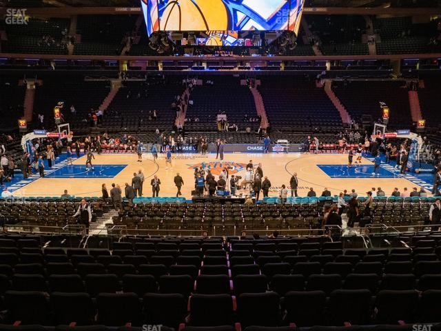 Madison Square Garden Section 117 view