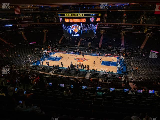 Madison Square Garden Section 225 view