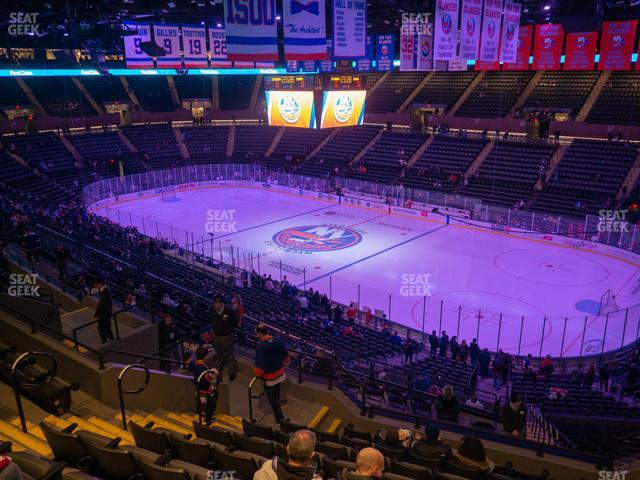 Nassau Veterans Memorial Coliseum Section 239 view