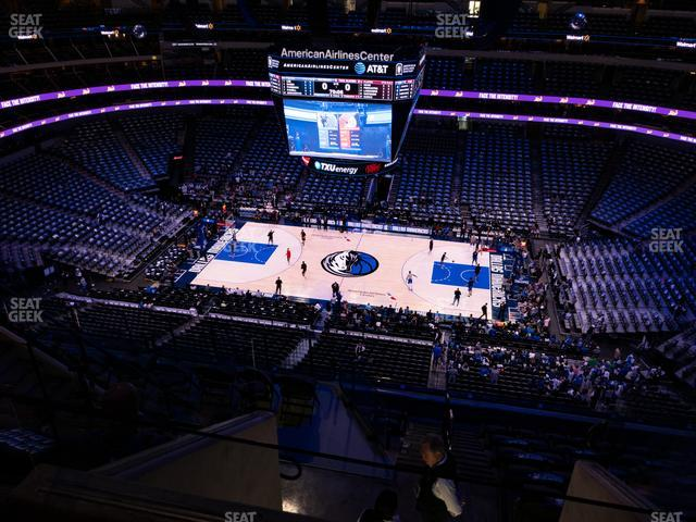 American Airlines Center Section 309 view