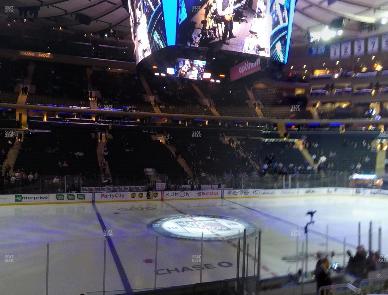 Madison Square Garden: Madison Square Garden Section 116 Seat Views