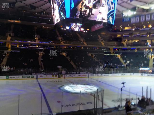 Madison Square Garden Section 116 view