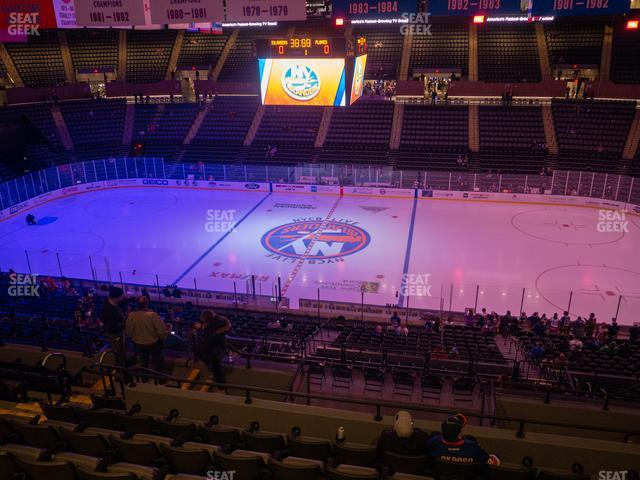 Nassau Veterans Memorial Coliseum Section 222 view