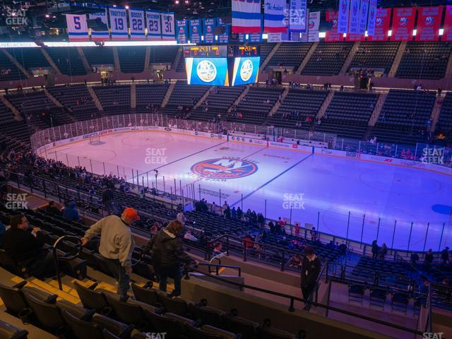 Nassau Veterans Memorial Coliseum Section 240 view