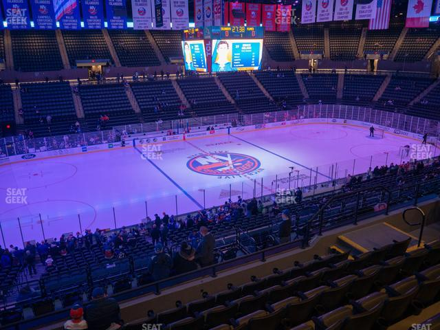 Nassau Veterans Memorial Coliseum Section 205 view
