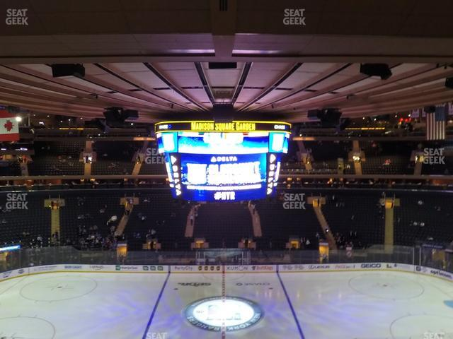 Madison Square Garden Section 211 view