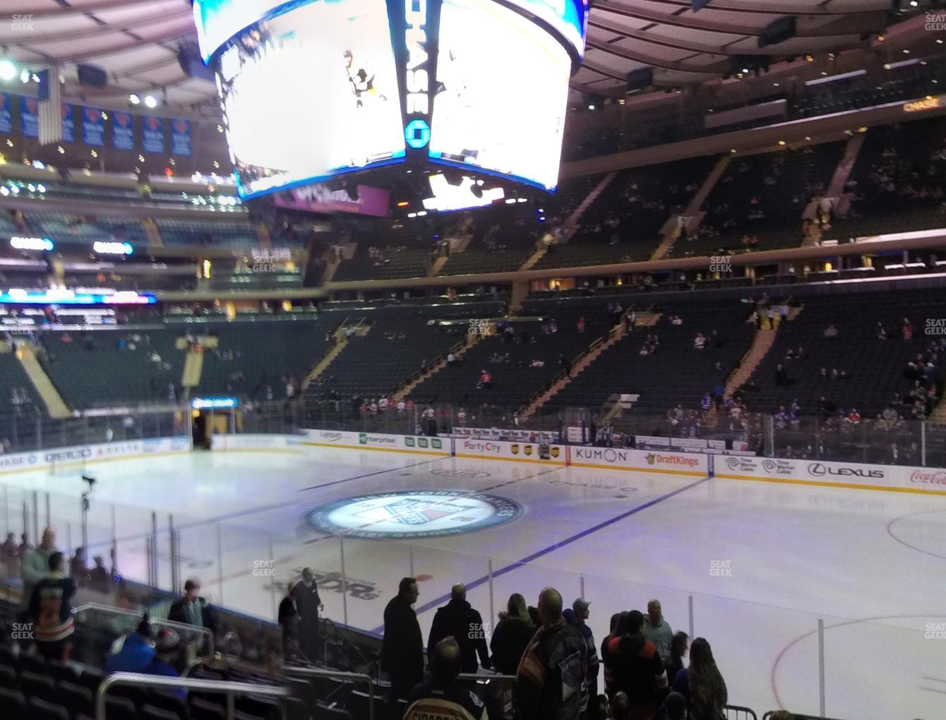 NCAA Hockey at Madison Square Garden Section 119 View