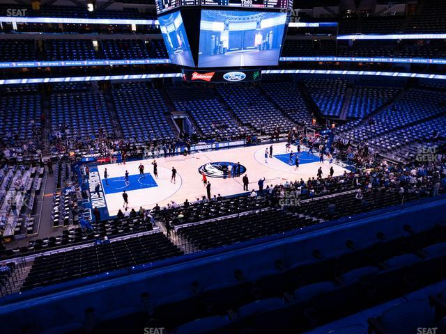 American Airlines Center Section 211 view