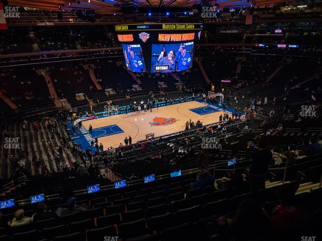 Madison Square Garden Section 209 view
