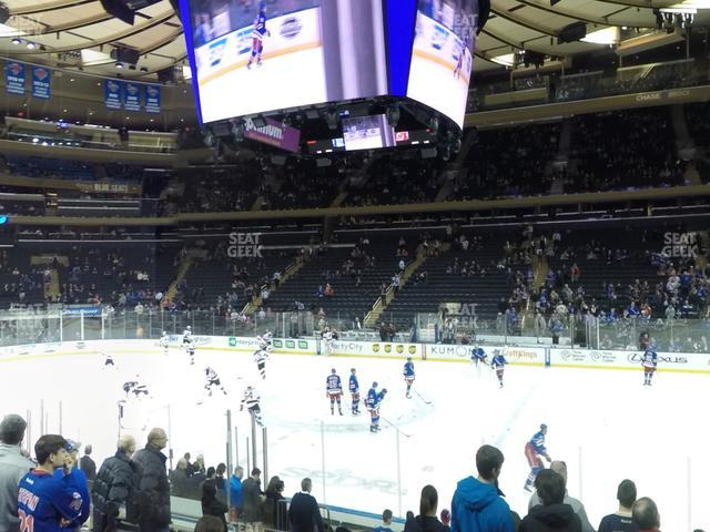 Madison Square Garden Section 118 view