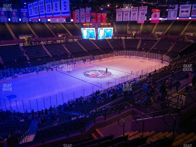 Nassau Veterans Memorial Coliseum Section 207 view