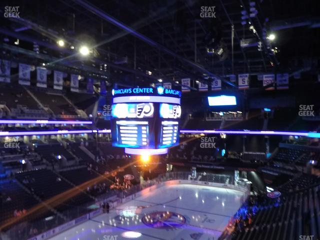 Barclays Center Section 213 view