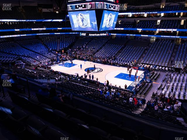 American Airlines Center Section 215 view