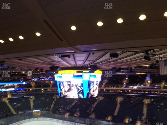 Madison Square Garden Section 213 view