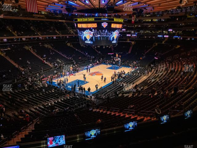 Madison Square Garden Section 220 view