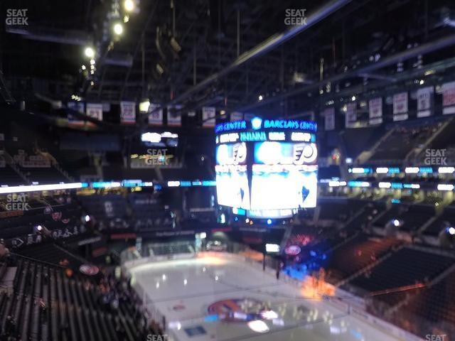Barclays Center Section 219 view