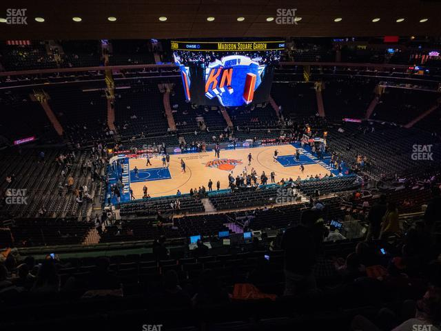 Madison Square Garden Section 223 view