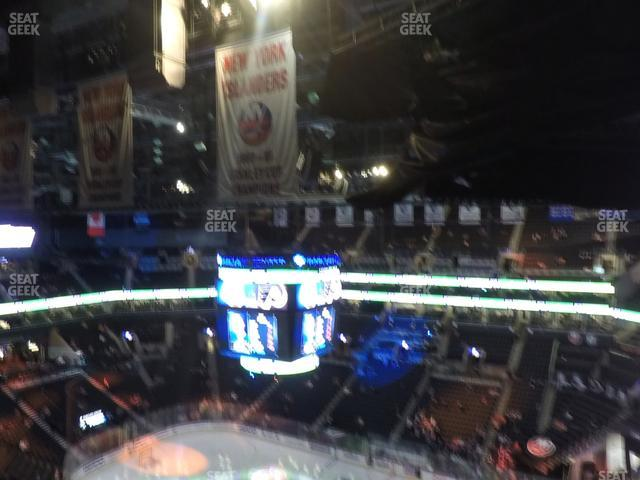 Barclays Center Section 205 view