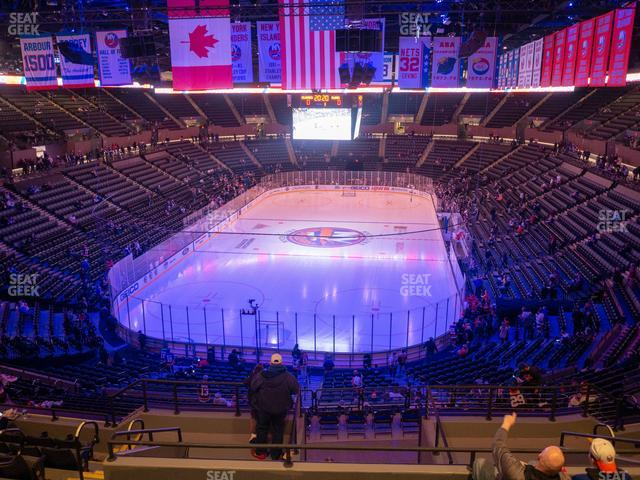 Nassau Veterans Memorial Coliseum Section 232 view