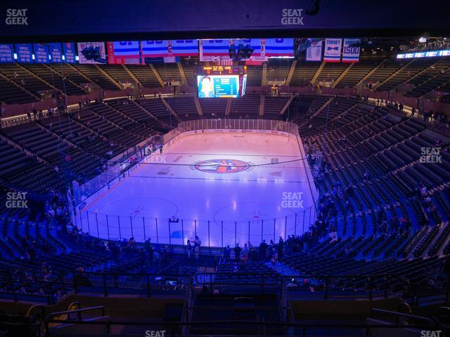 Nassau Veterans Memorial Coliseum Section 212 view